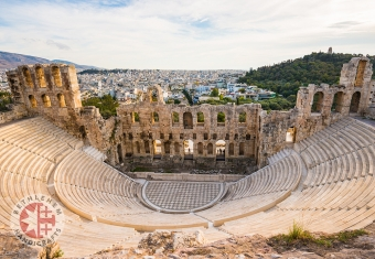 Ancient Odeon of Herodes Atticus, Athens