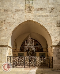 Arch with Decorative Lattice, Entrance of the Cathedral of Saint James, Armenian Quarter of Jerusalem