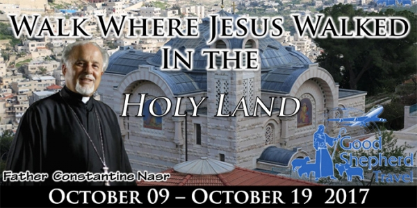11 Days to the Holy Land - October 09 - 19, 2017