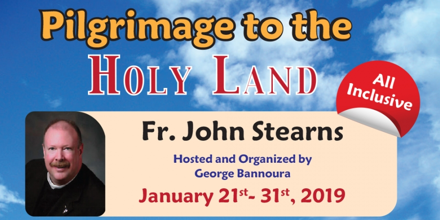 11 Days Holy Land Pilgrimage From Denver, Colorado - January 21 – January 31 2019 (with Fr. John D. Stearns)